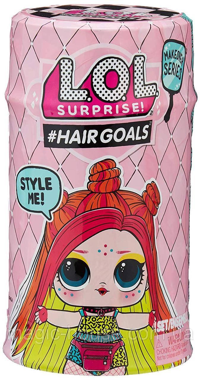 ЛОЛ Сюрприз! Оригинал!L.O.L. Surprise!HairgoalsMakeover Series