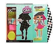 L.O.L. Surprise! O.M.G. ОРИГИНАЛ  Модная кукла Леди Неон Neonlicious, фото 5