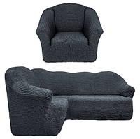 Чехлы на Угловой Диван и Кресло без Оборки Универсальный Размер Набор 229