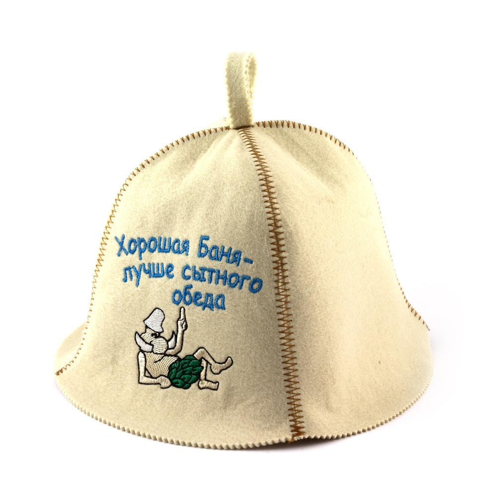 """Банная шапка Luxyart """"Хорошая баня лучше сытного обеда"""", искусственный фетр, белый (LA-352)"""