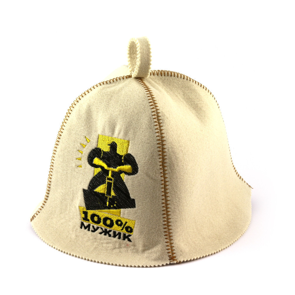 """Банная шапка Luxyart """"100% мужик"""", искусственный фетр, белый (LA-391)"""