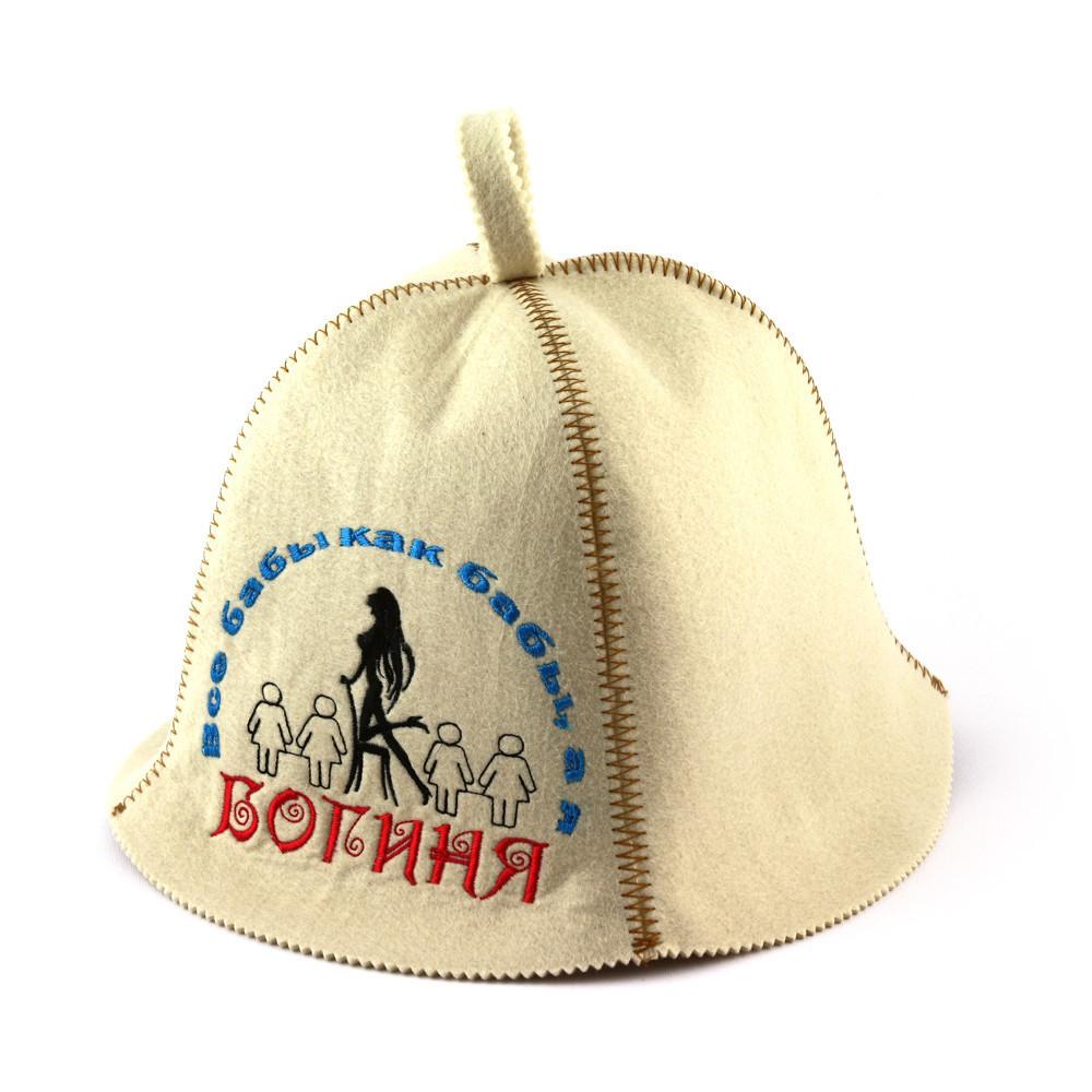 """Банная шапка Luxyart """"Все бабы как бабы, а я богиня"""", искусственный фетр, белый (LA-390)"""