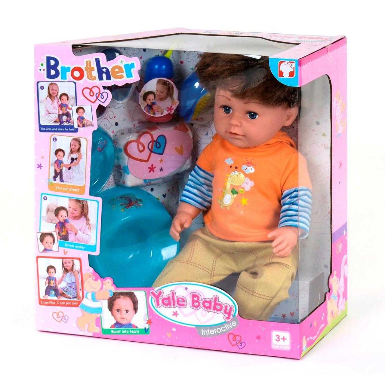 Лялька хлопчик 42 см baby born з аксесуарами BLS007M