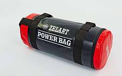 Мешок для кроссфита и фитнеса Zelart FI-5050A-20 Power Bag (PVC, нейлон, вес 20 кг, черный-красный)