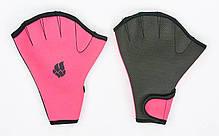 Перчатки для аквафитнеса MadWave M074603 (неопрен, р-р S(18-20см), М(21-22см), , фото 2