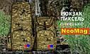 СУПЕРКОМПЛЕКТ! Рюкзак для металлоискателя «ЛЕС» Oxford 600d + Fiskars Solid 131417 + чехол на лопату, фото 2