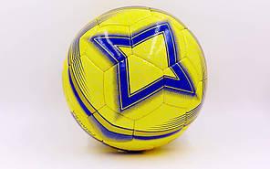 Мяч футбольный №5 профессиональный PU ламин. SALSA FB-4237, фото 2