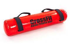 Мішок водяній динамічний для функціонального тренінгу FI-5328 AQUA POWER BAG (р-р 20х85см, кольори в
