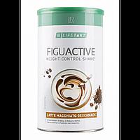 Растворимый коктейль для контроля веса Латте макиато LR Health & Beauty Lifetakt FiguAktive, 1 шт, 80203