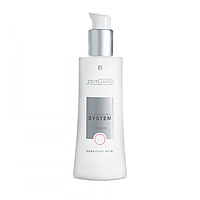 Очищающий крем LR Health & Beauty Zeitgard Cleansing System, 125 мл 70001