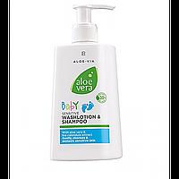 Нежный шампунь-гель для купания LR Health & Beauty ALOE VIA Aloe Vera Baby, 250 мл, 20320