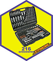 Набір інструментів STHOR 216 предметів (58691) / Набор инструментов STHOR 216 предметов (58691). Оригинал