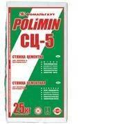 Стяжка цементная Полимин СЦ5 (25кг)