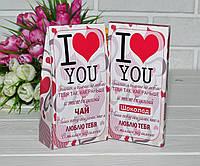 Подарочный набор Чай+ шоколадка Я тебя люблю