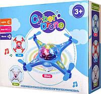 Квадрокоптер детский. ☺️От 3 лет.👶 Квадрокоптер Cyber Drone (свет звук, вращение 360°) 🤩