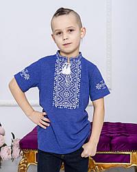 Детская вышиванка Зорянчик  ,ткань лакоста,р  104,110,116,122,128,134,140,146,152, джинс с сірим
