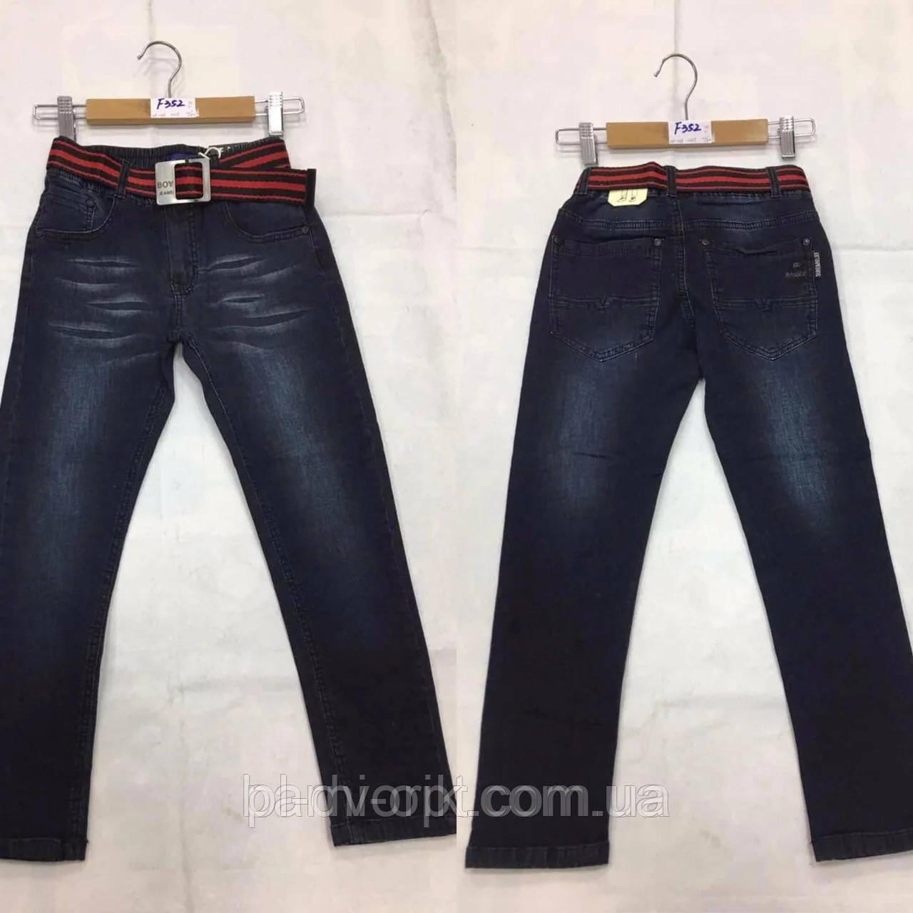 Джинсовые брюки на мальчика   Производство Венгрия
