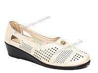"""Туфли женские """"Baolikang"""" E824-2 (37-42) - купить оптом на 7км в одессе"""
