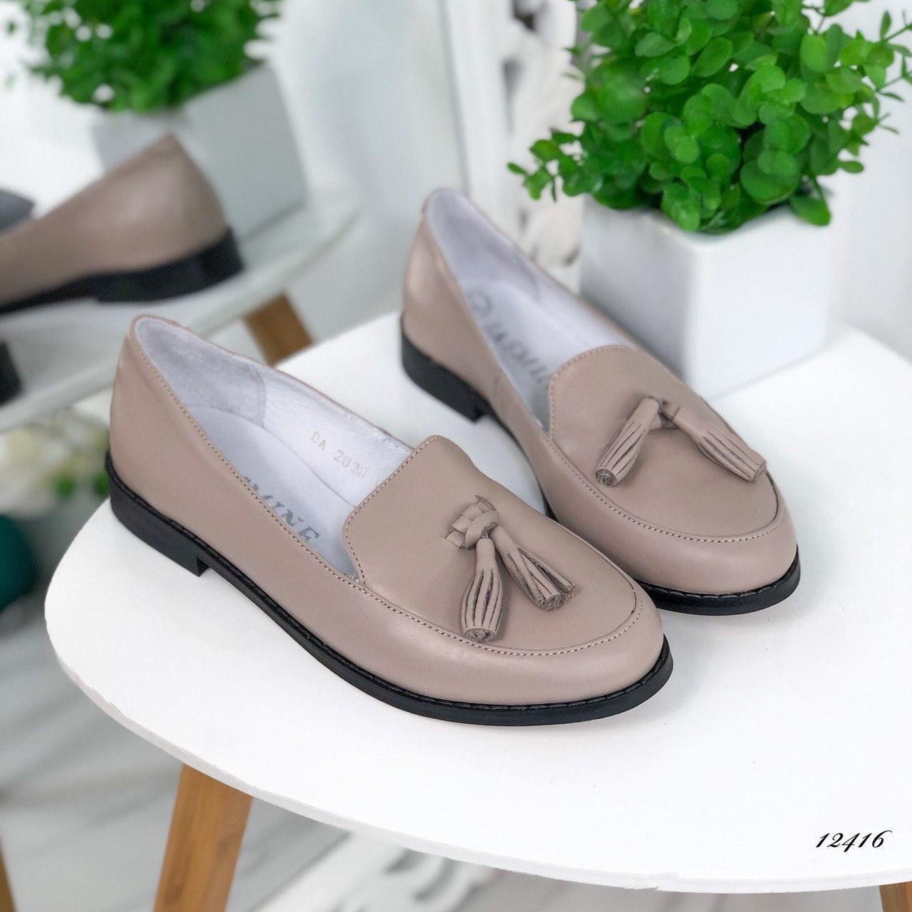 Женские туфли натуральная кожа бежевые