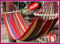 Гамак мексиканский подвесной с каркасом 200 х 120 см гамачок с поперечной планкой, Акция!