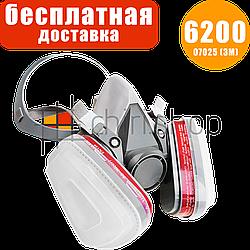 Респиратор для покраски (аналог 3M 6200 / 07025), полный комплект, защитная полумаска с угольными фильтрами