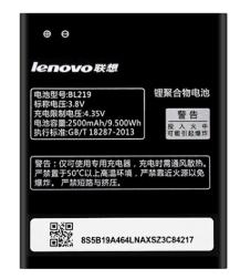 Акумулятор (Батарея) для Lenovo S810T BL219 (2500 mAh) Оригінал, фото 2