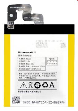 Акумулятор (Батарея) для Lenovo S850t BL220 (2150 mAh)