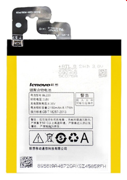 Акумулятор (Батарея) для Lenovo S850t BL220 (2150 mAh), фото 2