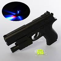 Пистолет 729-1