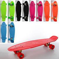 Скейт MS 0851, 66х18,5 см (Y)