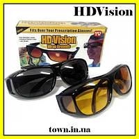 Антибликовые очки для водителей HD Vision Wrap Arounds | 2шт. | Очки антифары | Водительские очки