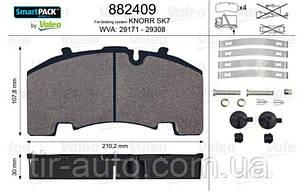 Колодки тормозные 210,2x107,8x30 ( без поперечной пластины ) ( VALEO ) 882409