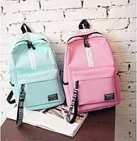 Великий тканинний рюкзак Be Your Style