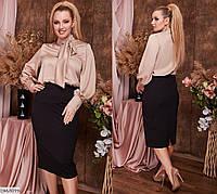 Юбочный стильный деловой женский костюм батал размеры 48-58 арт 090