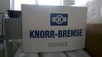 Лайт-Бокс, Knorr-Bremse
