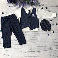 Крестильный костюм, набор джентльмен для мальчика Miniworld 9. Размер 68 см