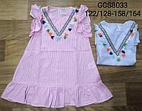 Платье для девочек Glo-Story оптом, 122/128-158/164 рр. Артикул: GCS8033, фото 1