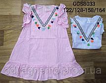 Платье для девочек Glo-Story оптом, 122/128-158/164 рр. Артикул: GCS8033