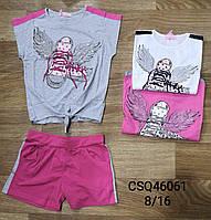 Комплект для девочек Seagull оптом, 8-16 лет. Артикул: CSQ46061