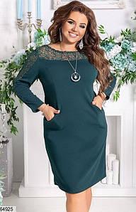 Нарядное платье больших размеров зеленое