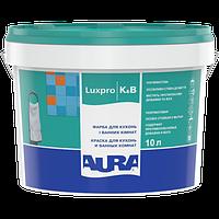 Краска AURA Lux Pro K&B (kitchen & bathroom) 5л