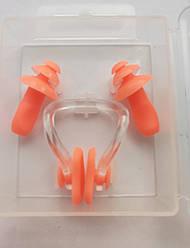 Силиконовые беруши для бассейна и плавания + зажим для носа Оранжевый