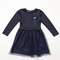 Платье детское р.104,110,116,122,128 нарядное для девочки SmileTime Mary, темно-синее