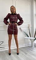 Стильный женский костюм короткая юбка и рубашка из эко-кожи 42, 44, 46