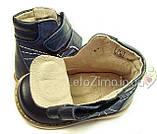 Ботинки ортопедические демисезонные р.18-22, фото 3
