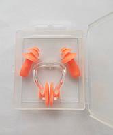 Набор беруши для плавания и бассейна + зажим для носа Оранжевый, фото 1
