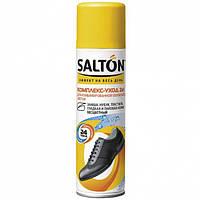 Комплексный уход 2в1 гладкой кожи, замши,ткани, лаковой кожи Salton (Салтон)+ Тройная щетка Салтон в Подарок