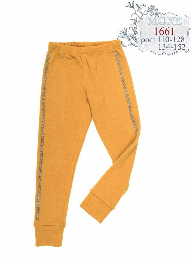 Горчичные брюки для девочки тм Моне  р-ры 110,116,122,128,134,140,146,152