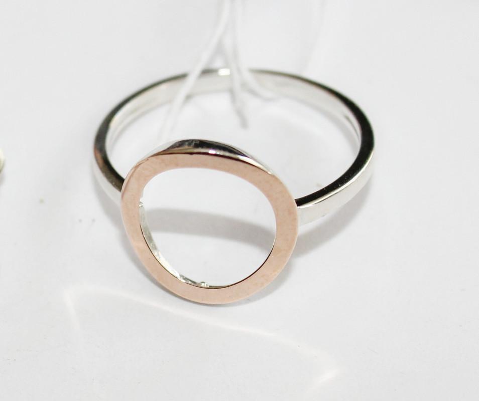 Кольцо серебряное круг с золотом Солнышко