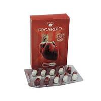Капсулы от гипертонии ReCardio (Рекардио) 20 шт